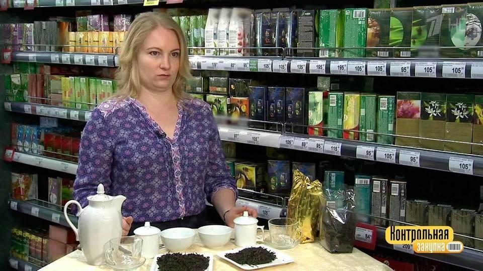 Контрольная закупка чай 2016