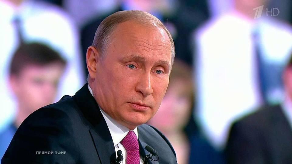 Путин прямой эфир поздравления с