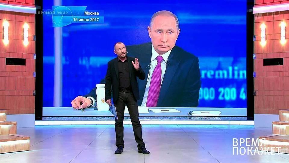 Новости канала 1+1 в 19 30