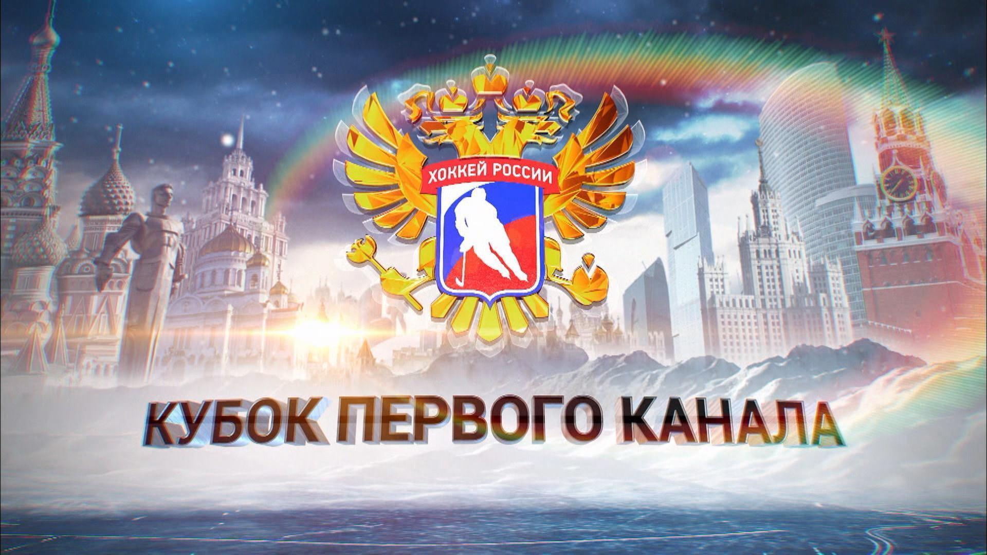 Новости из россии на 1 января 2016 года