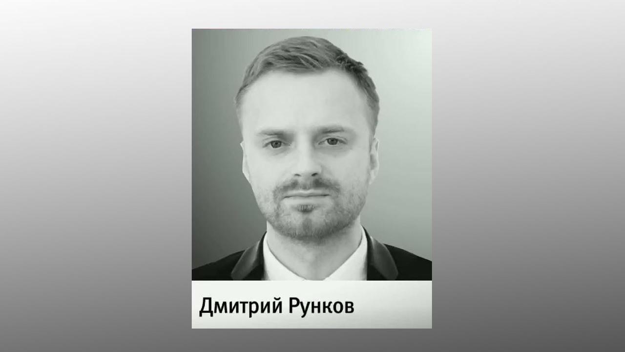 Новости россии украины и мира сегодня свежие