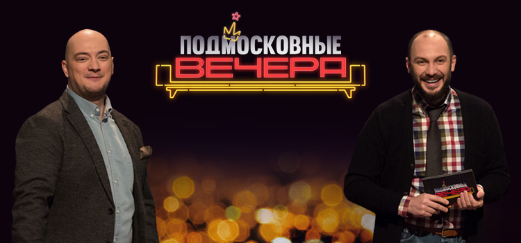 http://static.1tv.ru/uploads/promo_position/background/3/_original/213_b85c1c9479.jpg