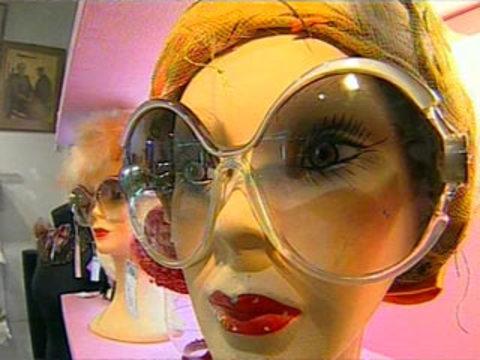 Солнцезащитные очки - оптика-саратов