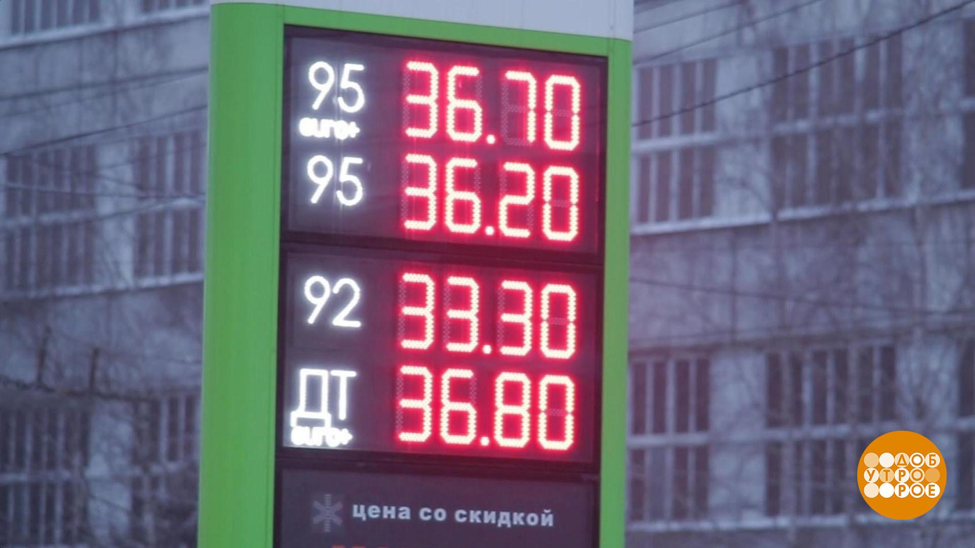 Почему подорожал бензин в казахстане 2017