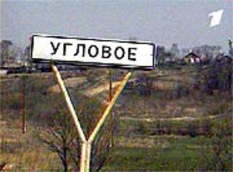 Панорамный вид г артём приморский край
