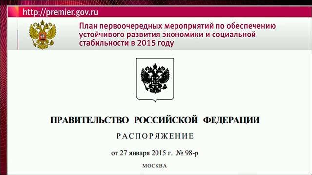 Справки, выданные на прежних бланках за период с г сегодня подписка на журнал всего за 7 777 руб