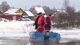 Город Солигалич вКостромской области после наводнения сковало льдом