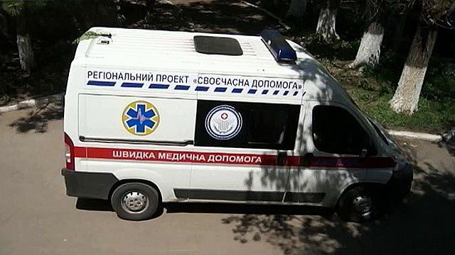 День города Ростов-на-Дону 2018