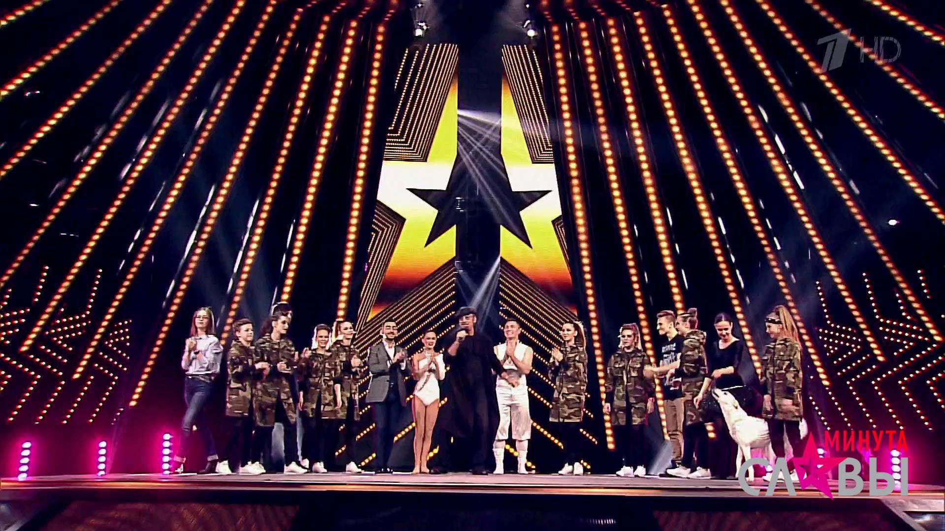 Жюри в конкурсе минута славы