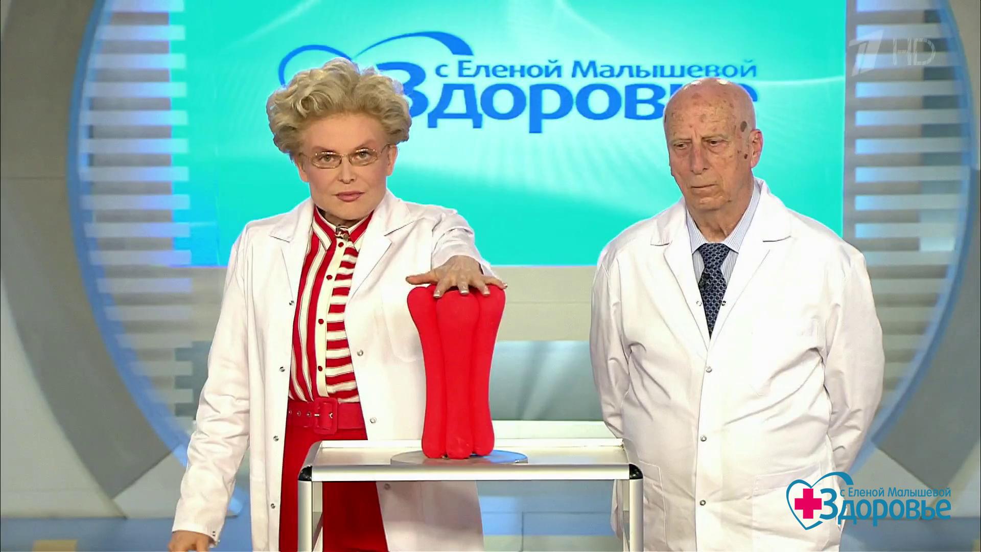 Лечение Алкоголизма От Елены Малышевой