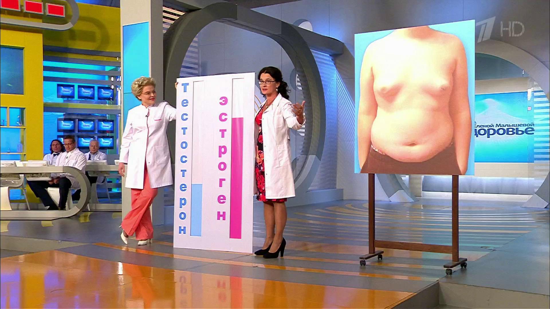 Сэкси девочки показывают грудь 8 фотография