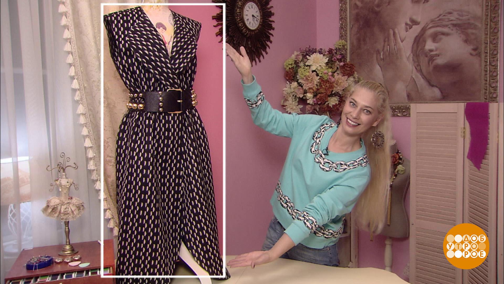 Как сшить платье своими руками от ольги никишичевой