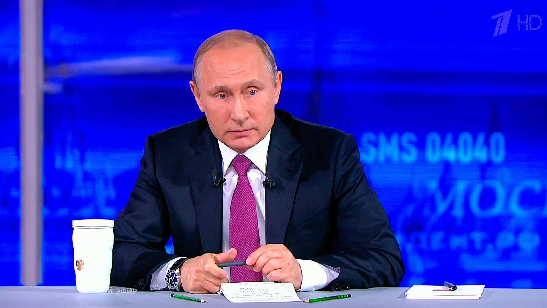 Смотреть онлайн выпуск новостей скат слободского