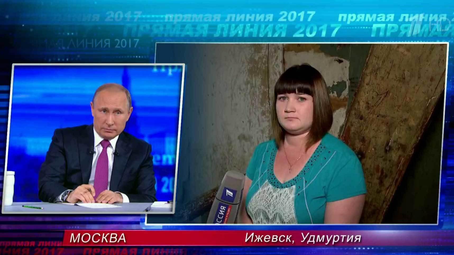 Новости на первом канале россия рен-тв онлайн