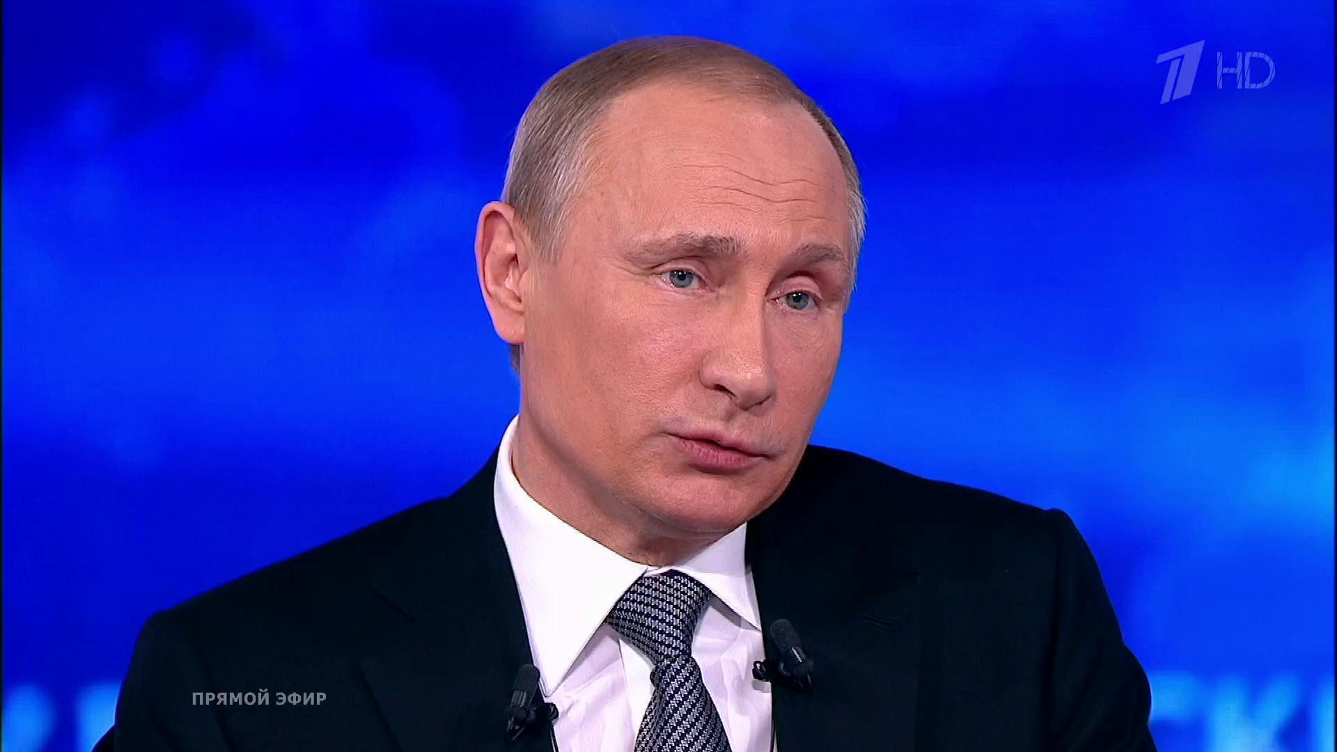 Голосовые поздравления от Путина по именам 60