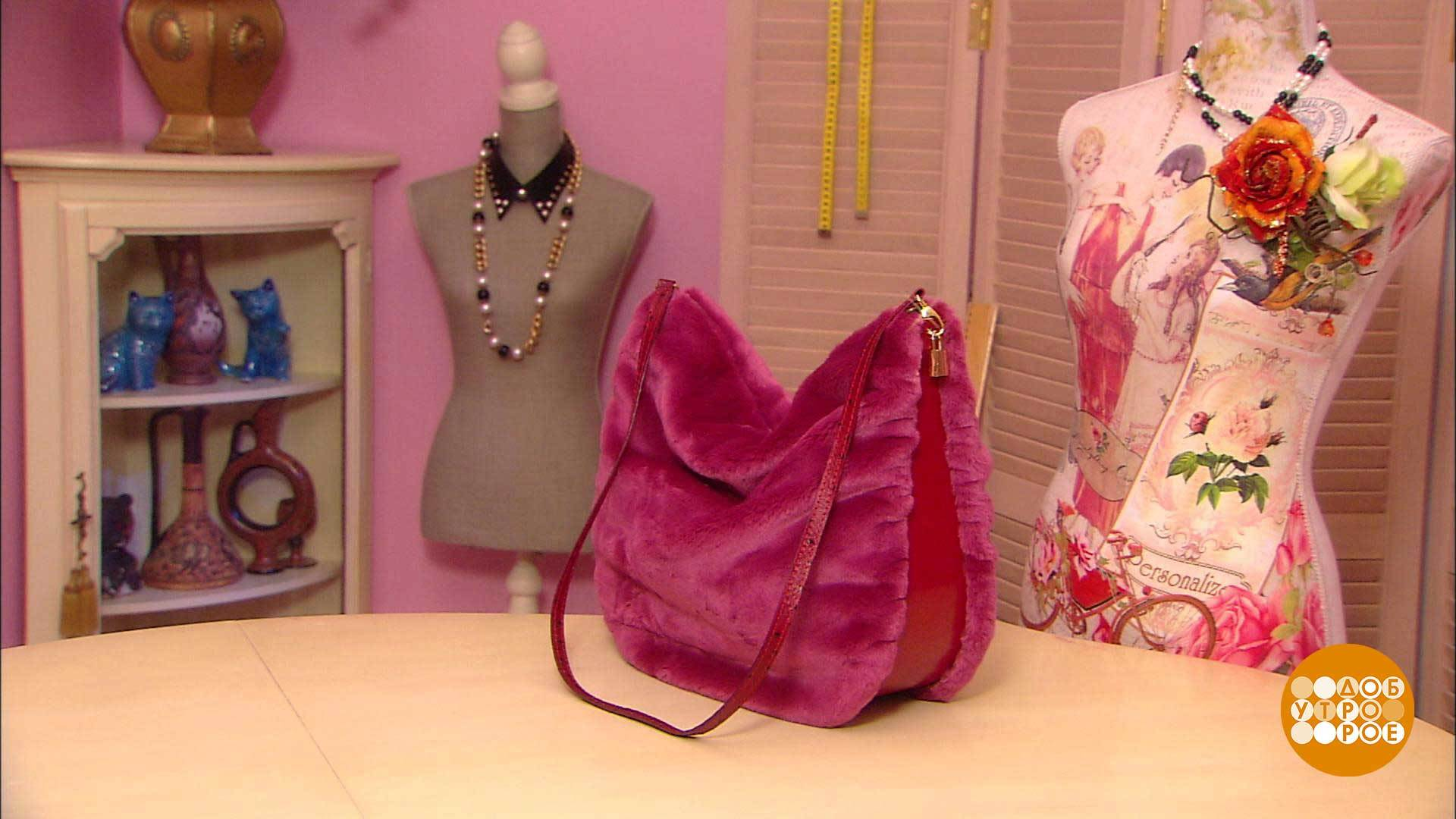 Ольга никишичева сшить сумку