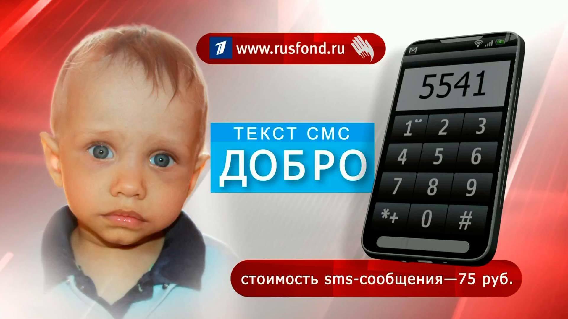 - 5-й канал, путин, саакашвили, фесенко, янукович, админреформа (131210 13:50)  политика украины  цензор видео