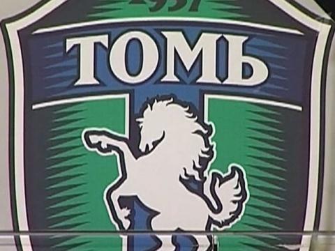 tomskiy-seks-sayt