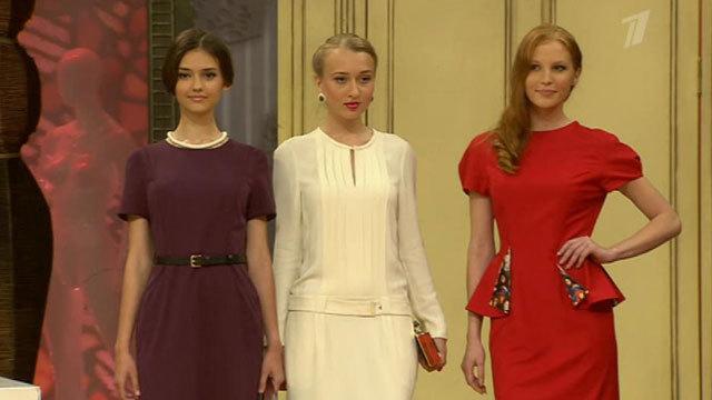 Модный приговор платье