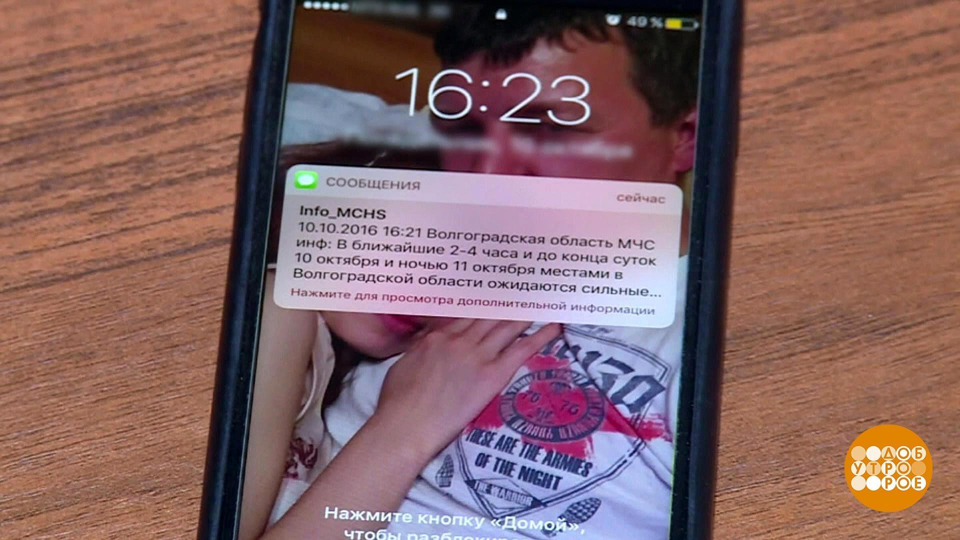 Секс смс переписка рассказ, Се-кс-история реальной переписки из соц сети 5 фотография