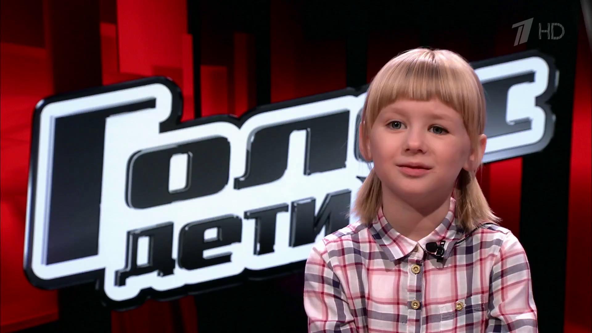 Показать конкурс голос дети