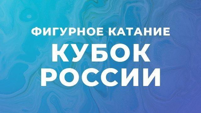 1tv Ru Programm
