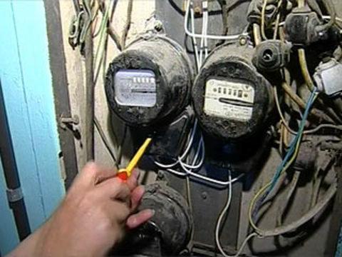 Виды хищения электроэнергии знаешь