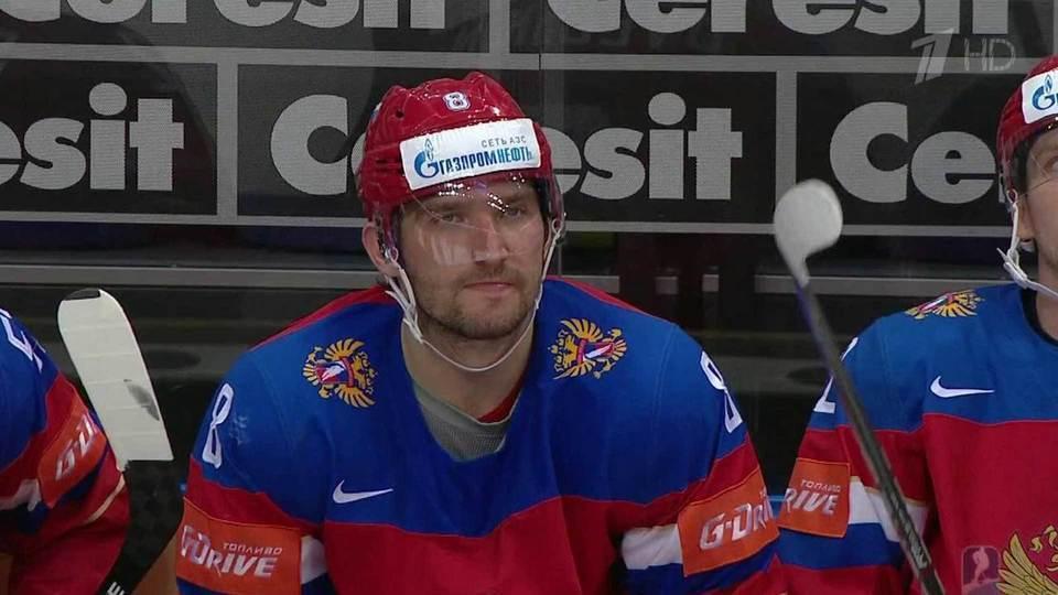 Первый канал онлайн хоккей россия словакия бесплатно скачать обучение фотошоп на русском языке бесплатно