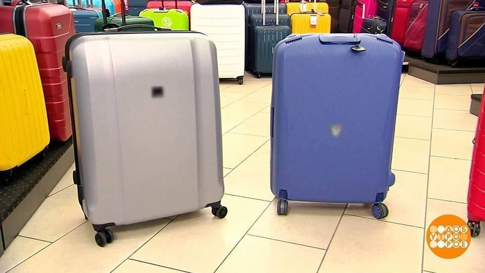 5b9f3de253e8 Пластиковые чемоданы. Доброе утро. Фрагмент выпуска от 06.06.2017