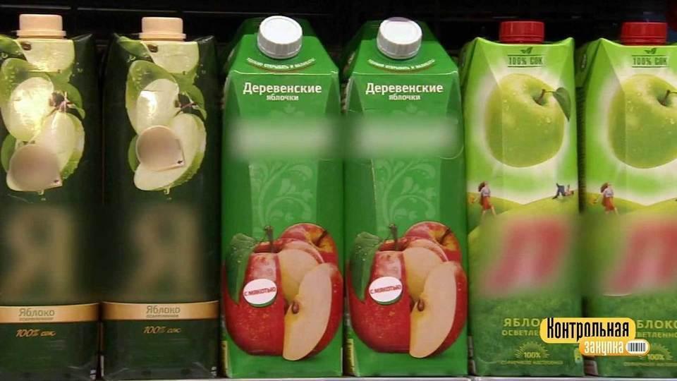 Самый сок Контрольная закупка Фрагмент выпуска от