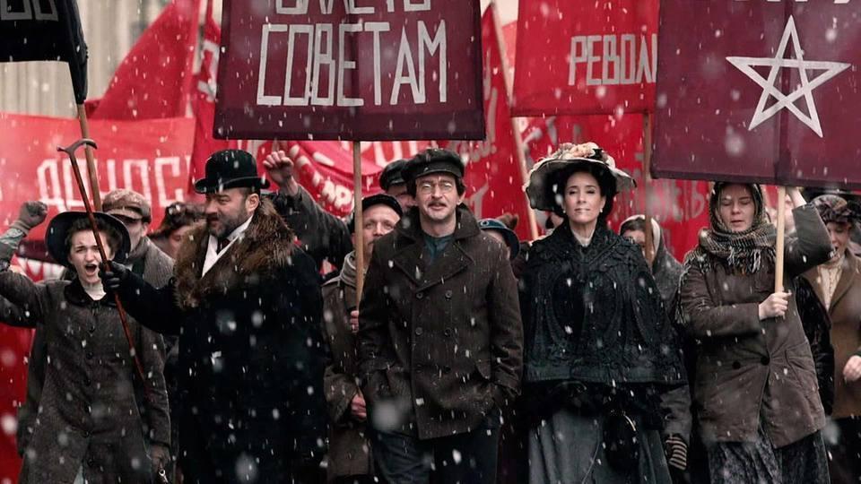 значит, что худ фильм демон революции 2017 россия Favorites