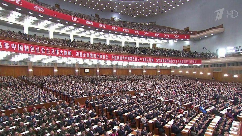 Экономическое чудо Китая