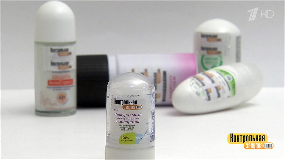 Безопасный эффективный дезодорант для беременных не содержит парабенов.
