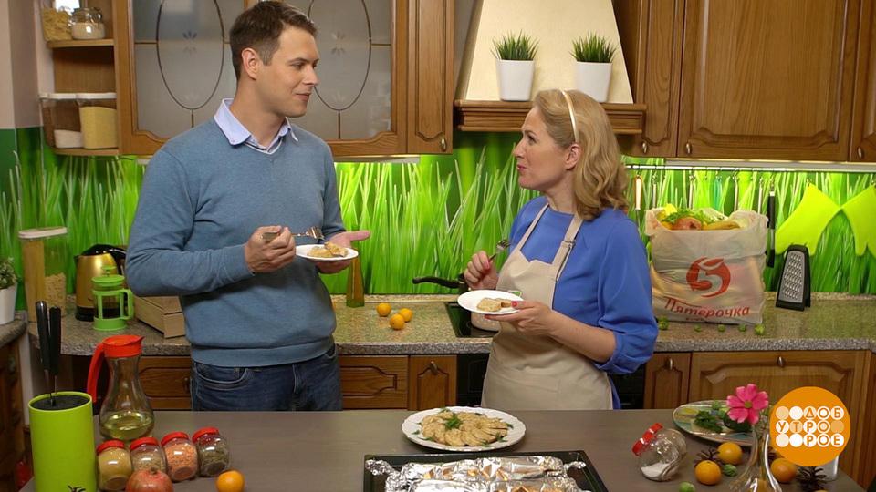 Кулинарные рецепты в программе утро на первом канале