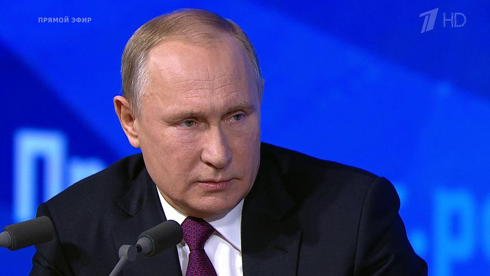 Большая пресс-конференция Владимира Путина 2018. Онлайн-репортаж. Первый канал