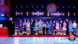 Ледниковый период. Дети Первый канал 20 05 2018
