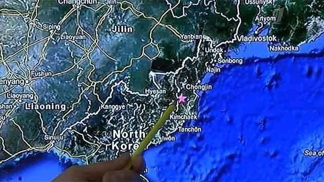 Северная Корея провела подземные ядерные испытания. Новости. Первый канал