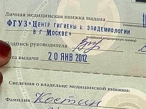 Справка для ребенка, оформляющегося на усыновление Улица Чапаева (поселок Абабурово)