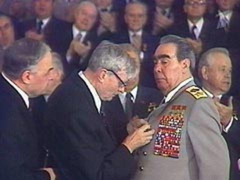Полный список наград Л.И. Брежнева