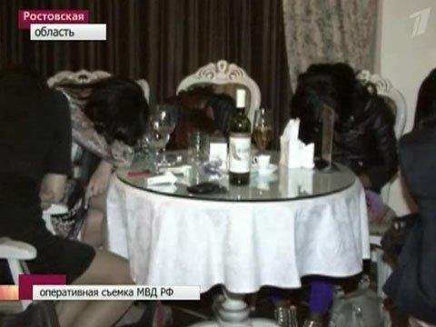 Завуч школы ростовской области продовала девушек в секс рабство