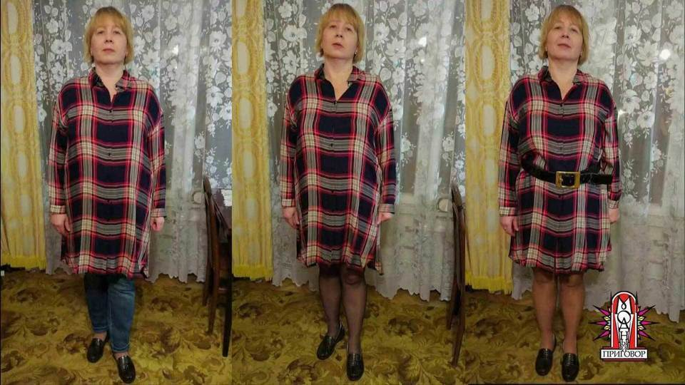 Рубашка мужа и платье жены одного цвета