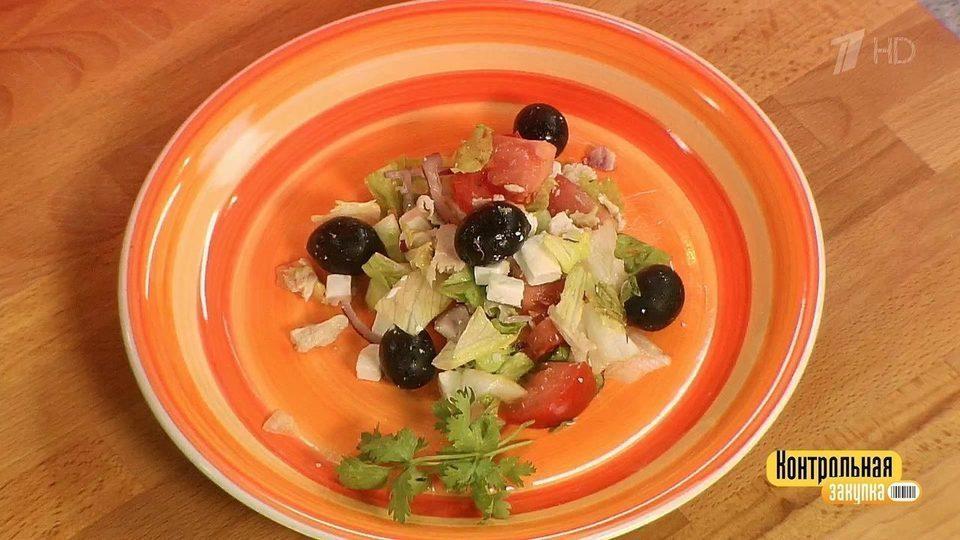 Салат из авокадо с творожным сыром от передачи контрольная закупка