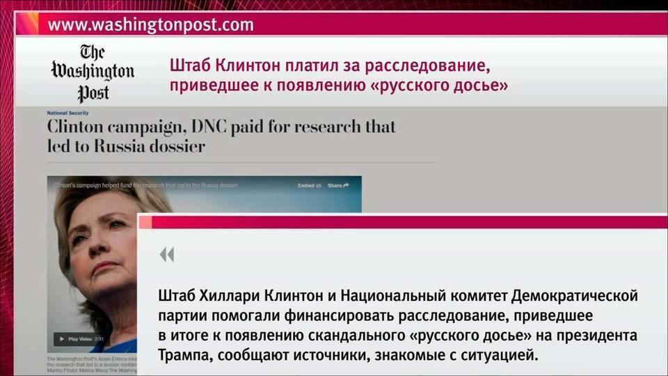 https://static.1tv.ru/uploads/photo/image/2/big/408972_big_4eaa2a23ec.jpg