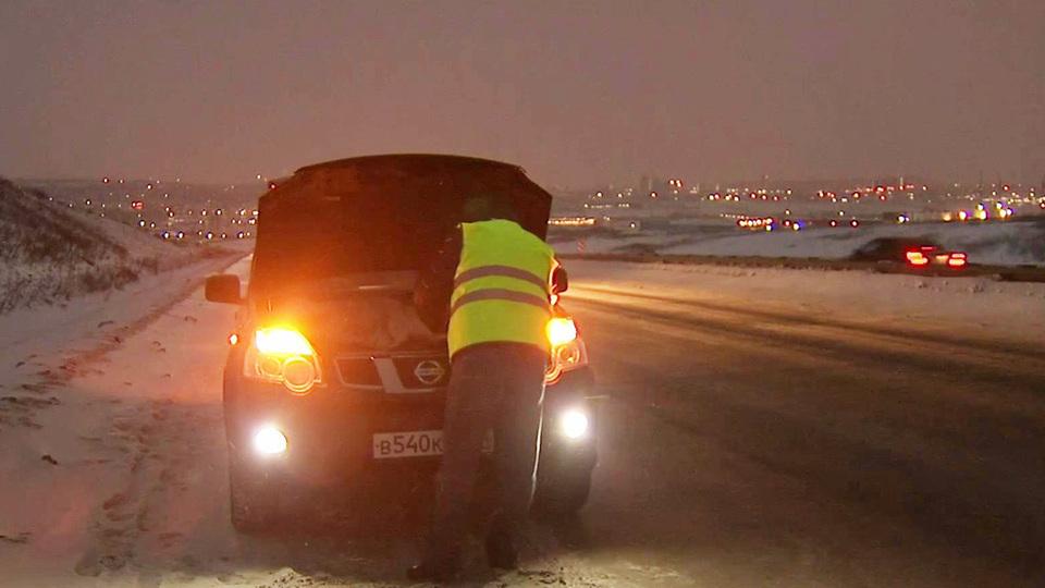 Водителей обязали иметь в машине жилеты из световозвращающего материала