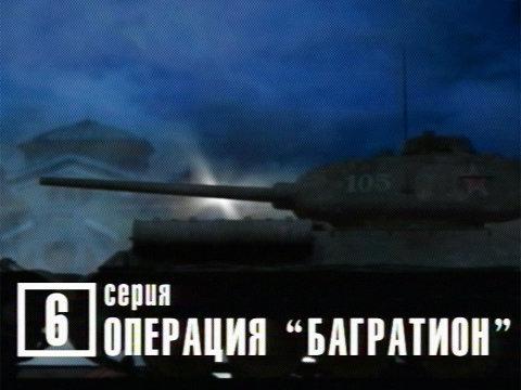 Великая Война Фильмы