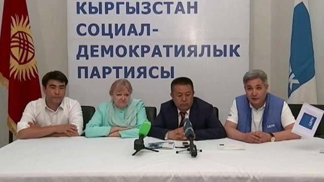 СМС, поздравляющее становления партийной системы в кыргызстане Западному