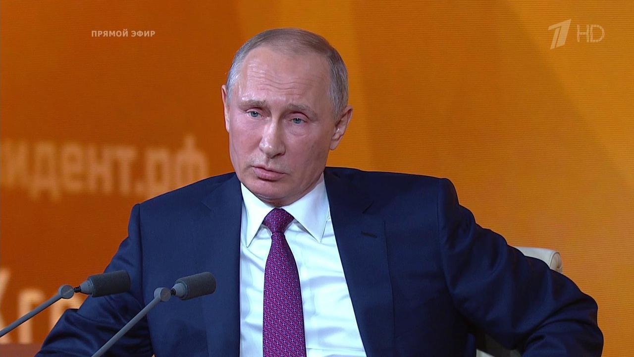 Картинки по запросу пресс конференция Путина 14.12.2017