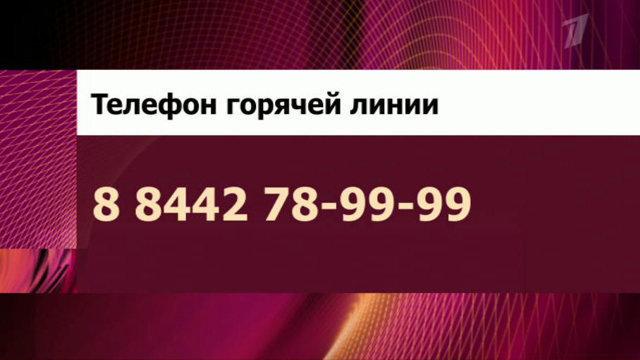 Министерство здравоохранения РФ  официальный сайт