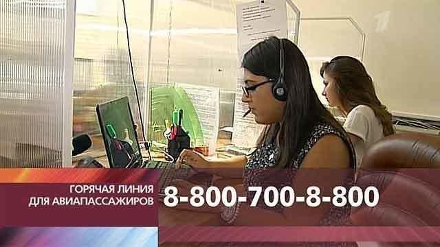 исследователей Горячая линия телеканала россия 1 сущности, Олвин