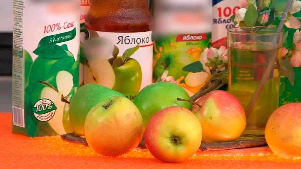 Восстановленный осветленный яблочный сок Победитель программы  Восстановленный осветленный яблочный сок Победитель программы Контрольная закупка Фрагмент выпуска от 26 05 2016